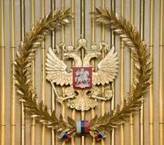 The arms of the Russian Federation Royalty Free Stock Images