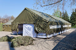 The Army expedition tents Stock Photo