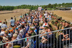 Army Games-2017.Engineering Formula contest.Russia Stock Photo