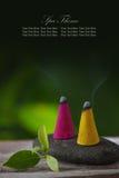 Aroma banner Stock Image