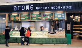 Arome bakery room in hong kong. Arome bakery room located in Popcorn, Tseung Kwan O, Hong Kong. arome bakery room sells bakery and cakes in Hong Kong Royalty Free Stock Image