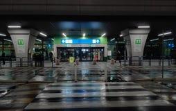 Aéroport de Rome Photos libres de droits