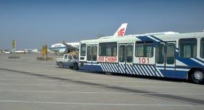Aéroport international capital de Pékin - service d'aiport de VIP Images libres de droits