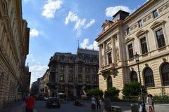 Around Bucharest Stock Photos