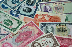 Around 1933 notes of the republic of China Stock Photo