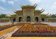Arquee en el parque de Dainam, Ho Chi Minh, Vietnam Fotografía de archivo libre de regalías
