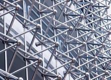 Arquitectura abstracta de un edificio moderno foto de archivo libre de regalías