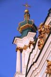 Arquitectura agradable de la iglesia Imágenes de archivo libres de regalías