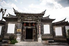 Arquitectura china Imagen de archivo