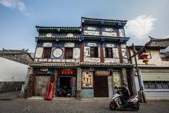 Arquitectura china Imagenes de archivo