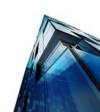Arquitectura contemporánea ilustración del vector