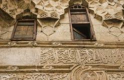 Arquitectura de Khan El Khalili fotos de archivo libres de regalías