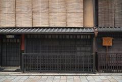 Arquitectura de madera tradicional en Kyoto Japón Foto de archivo libre de regalías