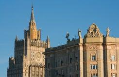 Arquitectura de Moscú Imagenes de archivo