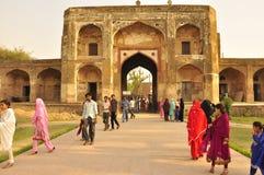 Arquitectura de Mughal, Lahore Imagen de archivo libre de regalías