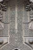 Arquitectura de Seljuk que talla el detalle fotografía de archivo
