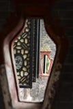 Arquitectura del estilo chino Imágenes de archivo libres de regalías