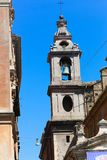 Arquitectura del Vaticano Fotografía de archivo