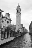 arquitectura en Europa Imagen de archivo libre de regalías
