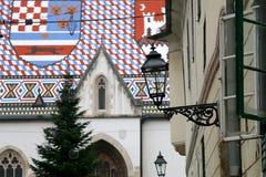 Arquitectura en Zagreb, Croacia imágenes de archivo libres de regalías