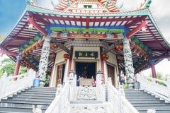 Arquitectura hermosa de la pagoda de Avalokitesvara Fotos de archivo libres de regalías