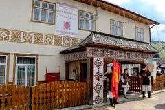 Arquitectura tradicional de Bucovina Imagen de archivo libre de regalías