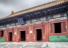Arquitectura y ornamentos, Pekín, China de Lama Temple fotografía de archivo libre de regalías