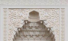 Arquitectura y primer decorativo de los objetos Fotografía de archivo libre de regalías