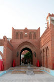 Arquitetura 2 de Qatari Imagens de Stock Royalty Free