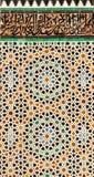 Arquitetura andaluza Imagens de Stock
