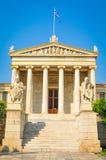Arquitetura antiga em Atenas, Grécia Foto de Stock Royalty Free