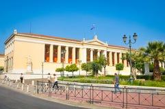Arquitetura antiga em Atenas, Grécia Imagens de Stock