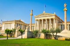 Arquitetura antiga em Atenas, Grécia Fotos de Stock Royalty Free