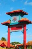 Arquitetura asiática imagem de stock royalty free
