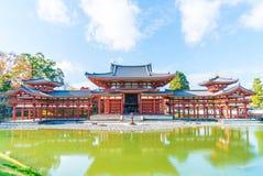 Arquitetura bonita Byodo-no templo em Kyoto imagem de stock royalty free