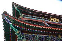 Arquitetura chinesa Fotos de Stock Royalty Free