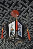 Arquitetura chinesa abstrata com lanterna e testes padrões Imagem de Stock