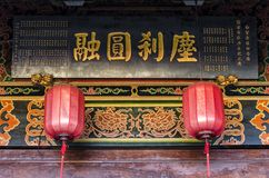 Arquitetura chinesa do budismo do templo de Kek Lok Si, situada no ar Itam em Penang, Malásia fotos de stock