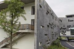 Arquitetura chinesa moderna Imagens de Stock