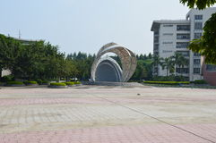 Arquitetura chinesa moderna Foto de Stock Royalty Free