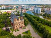 Arquitetura da cidade aérea de Kant Island em Kaliningrad, Rússia imagem de stock royalty free