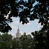 Arquitetura da cidade de Moscou Foto de Stock Royalty Free
