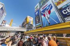 Arquitetura da cidade de Osaka, Japão imagem de stock
