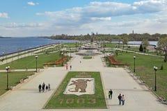 Arquitetura da cidade de Yaroslavl Fotografia de Stock Royalty Free