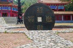 Arquitetura da moeda e da taoista do cimento Foto de Stock Royalty Free