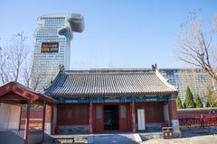 Arquitetura de ŒClassical do ¼ de China e de Ásia, de Pequim, de Bei Ding Niangniang Templeï e arquitetura moderna fotografia de stock royalty free