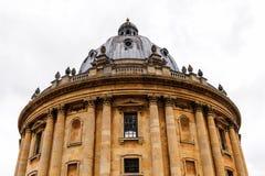 Arquitetura de Oxford, Inglaterra, Reino Unido Imagem de Stock