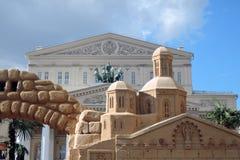 Arquitetura de Sandy Decorações da Páscoa em Moscou Fotografia de Stock