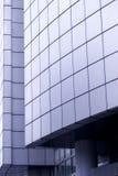 Arquitetura do Bastille da ópera Foto de Stock