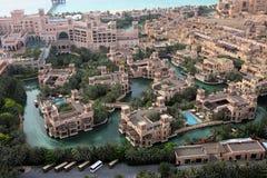 Arquitetura do Oriente Médio clássica imagem de stock royalty free